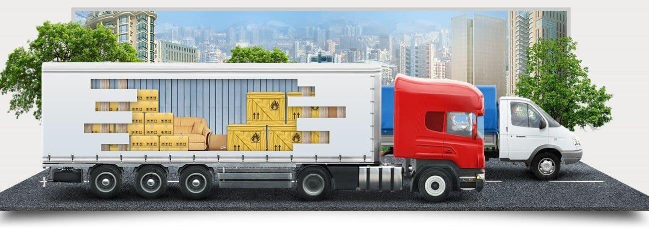 грузоперевозки доставка грузов
