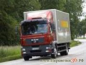 грузоперевозки еврофура до 20 тонн