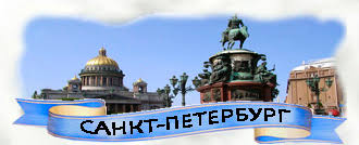грузоперевозки Воронеж - СПБ