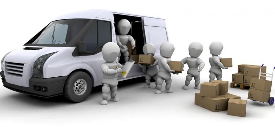 доставка грузов организация