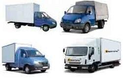 доставка грузов преимущества