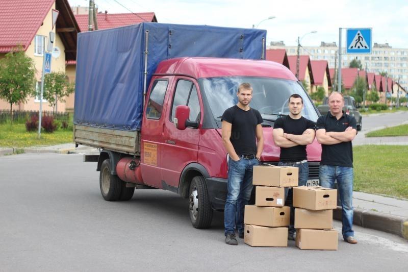 квартирный переезд грузоперевозки