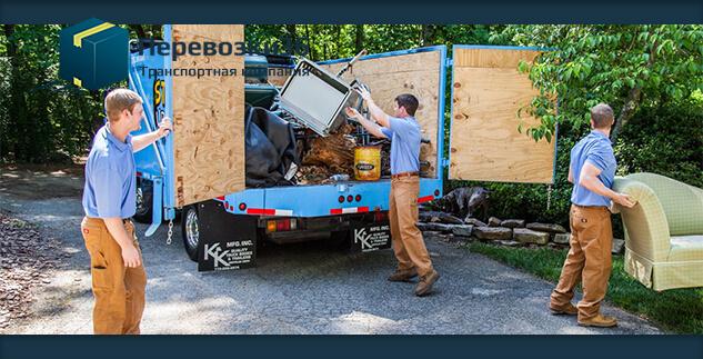 вывоз мусора быстро