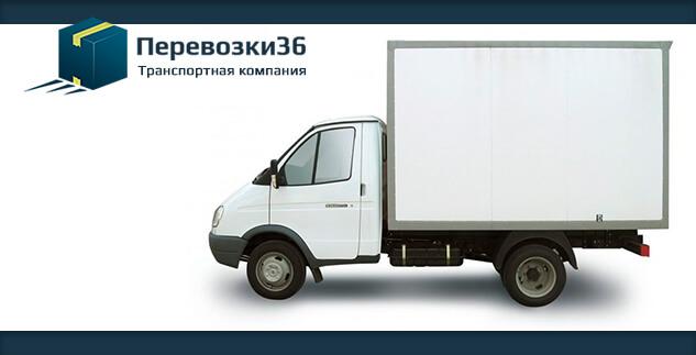 заказ грузовой газели