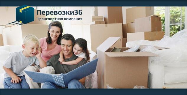 квартирный переезд перевозки