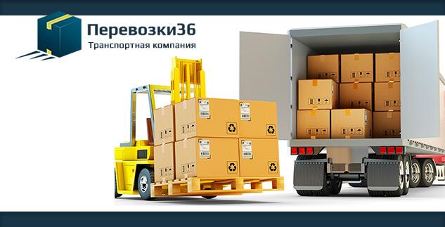 доставка грузов транспортировка