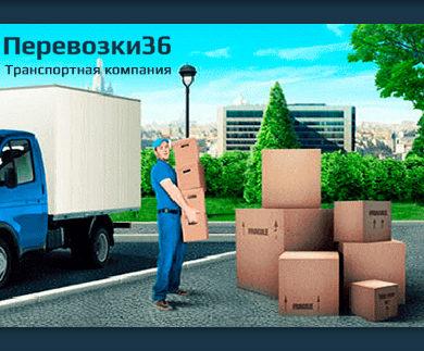 Перевозка грузов воронеж, свобода передвижения газели