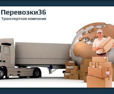 Перевозки по Воронежу актуальность услуги